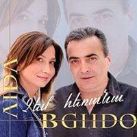 Bghdo & Aida Sargsyan - Chem Herana