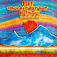 Various Artists - My Love, My Land Armenia