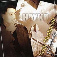Hayko Ghevondyan - Im Hasake