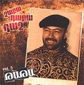 Tata Simonyan - Shaba Daba Dash