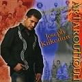 Joseph Krikorian - Artarutyun