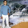 Garik Vardanyan - Sirts Tsoverum