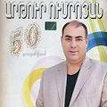 Artur Umroyan - 50 Tarekan