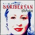 Rima Saribekyan - Veradardz