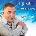 Manvel Harutyunyan - Khachi Mot