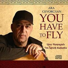 Ara Gevorgyan - Du piti chakhres