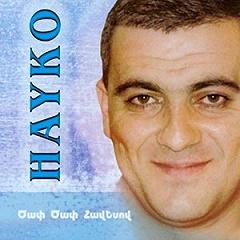 Hayko Ghevondyan (Spitakci) - Tsap Tsap Havesov