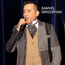 Samvel Grigoryan - Hayr Mer