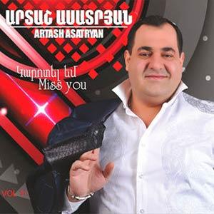 Artash Asatryan - Karotel Em