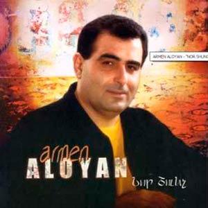 Armen Aloyan - Nor Shunch