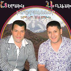 Nersik Ispiryan - Yergir Sasun