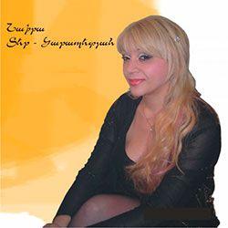 Naira Ter-Karapetyan - The Best