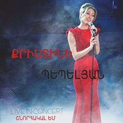 Christine Pepelyan - Live Concert in Yerevan