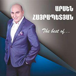 Arsen Hayrapetyan - The Best