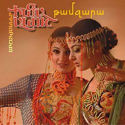 Inga & Anush Arshakyan - Tamzara