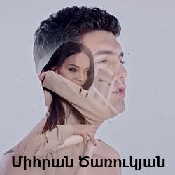Mihran Tsarukyan - Singles