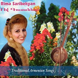 Rima Saribekyan - Ov Gusanner