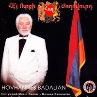 Hovhannes Badalyan - Hey Votki Hay Joghovourd