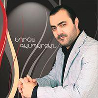 Eghishe Gasparyan - Eghishik