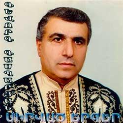 Gevorg Gasparyan - Sirvatc Yerger